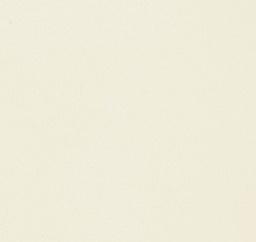 Haiku - Silestone Quartz Countertops Bay Area, California. Slab view — Slab View