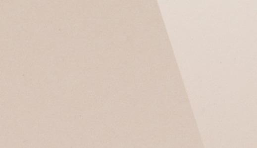 Avorio Lux - Lapitec Countertops in Bay Area, California. Slab view — Slab View