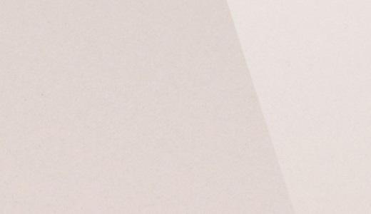 Bianco Crema Lux - Lapitec Countertops in Bay Area, California. Slab view — Slab View
